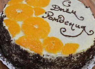 Торт на день рождения - рецепт торта С Днём Рождения!
