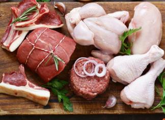 интернет магазин мяса