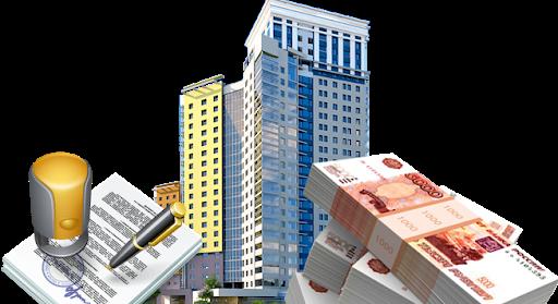 Особенности кредитования и займа под залог квартиры